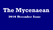 december-issue