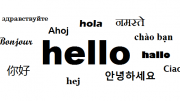 Learning another language can be difficult but it can also be fulfilling. It can open up entire cultures and nations to you, and can help you learn about the world around you. (Image courtesy of Michael Beauregard)