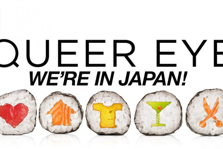 Queer Eye: We're in Japan! Review