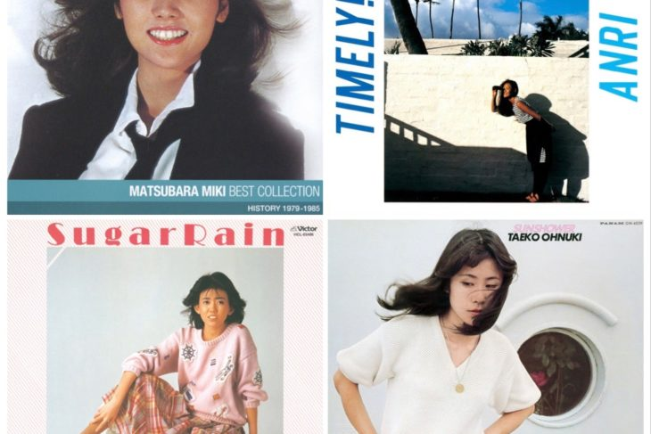 The Rise, Fall, and Resurrection of Japanese City Pop